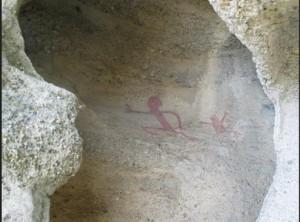 cuevas Walichu