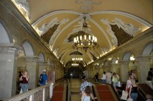 moscu metro